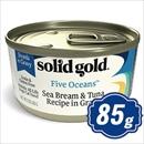 ソリッドゴールド タイ&ツナ缶 85g