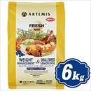 アーテミス フレッシュミックス ウエイトマネージメント&スモールブリードシニアドッグ ドッグフード 6kg