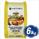 アーテミス フレッシュミックス ウエイト マネージメント アダルトドッグ ドッグフード 6kg