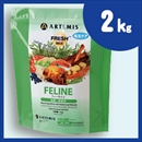 アーテミス フレッシュミックス フィーライン 2kg