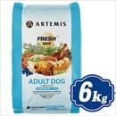 アーテミス フレッシュミックス アダルト ドッグ ドッグフード 6kg