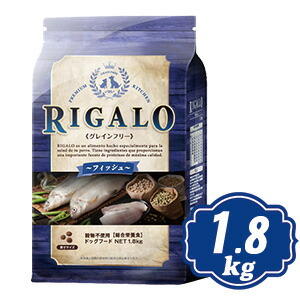 RIGALO リガロ フィッシュ 1.8kg
