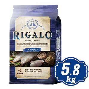 RIGALO リガロ フィッシュ 5.8kg