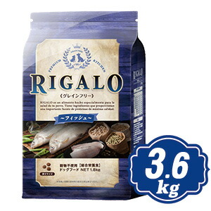 RIGALO リガロ フィッシュ 3.6kg