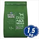 ネイチャーズテイスト ラム&ダック 成犬用 1.5kg