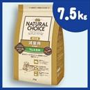 ニュートロ ナチュラルチョイス 減量用(ライト) ラム&玄米 7.5Kg