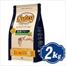 ニュートロ ナチュラルチョイス穀物フリー アダルト サーモン 2Kg