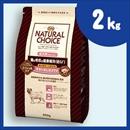 ニュートロ ナチュラルチョイス チキン&ヒヨコマメ 2kg