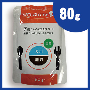 Roiness(ロイネス) 犬用 鹿肉 80g ドッグフード【nt】