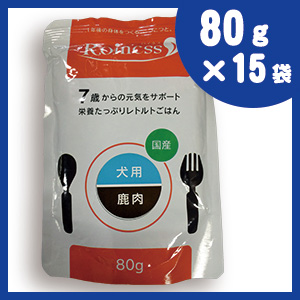 Roiness(ロイネス) 犬用 鹿肉 80g×15袋 ドッグフード【nt】