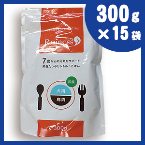 Roiness(ロイネス) 犬用 鹿肉 300g×15袋 ドッグフード【n】