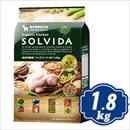 SOLVIDA ソルビダ 室内飼育成犬用 小粒 1.8kg