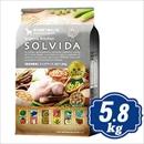 SOLVIDA ソルビダ 室内飼育7歳以上用 5.8kg