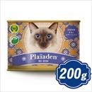 プレイアーデン キャット ウェットフード 100%有機 チキン レバーミックス 200g