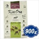 キアオラ ドッグフード ベニソン(鹿肉) 900g