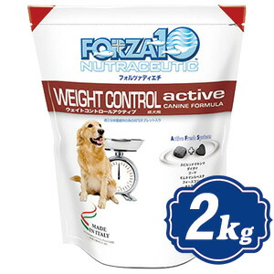 FORZA10 ドッグ ウェイトコントロールアクティブ 2kgフォルツァディエチ Weight control active ドッグフード 【正規品】